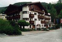 Типичный австрийский отель.