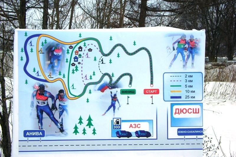 Схема кругов лыжной базы в