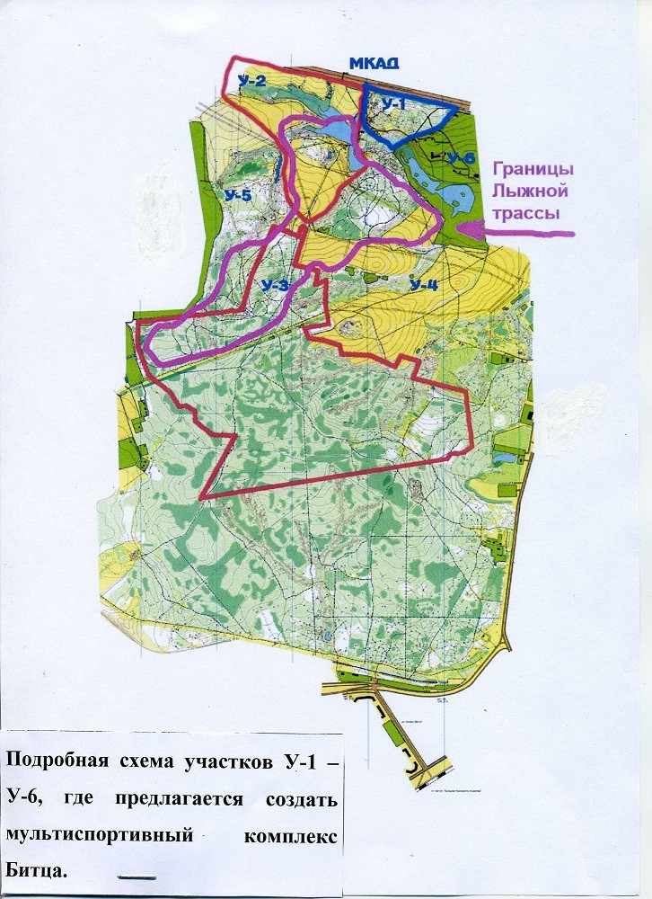 спортивного парка «Битца»: