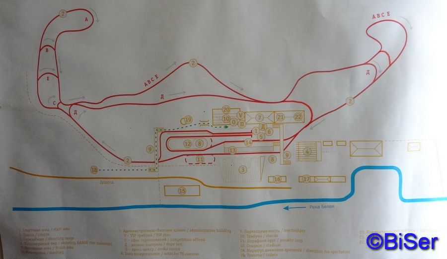 Схема биатлонного центра и