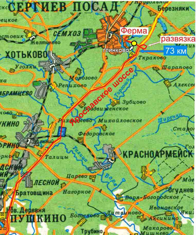 Схема проезда в г.Сергиев Посад, микрорайон Ферма.