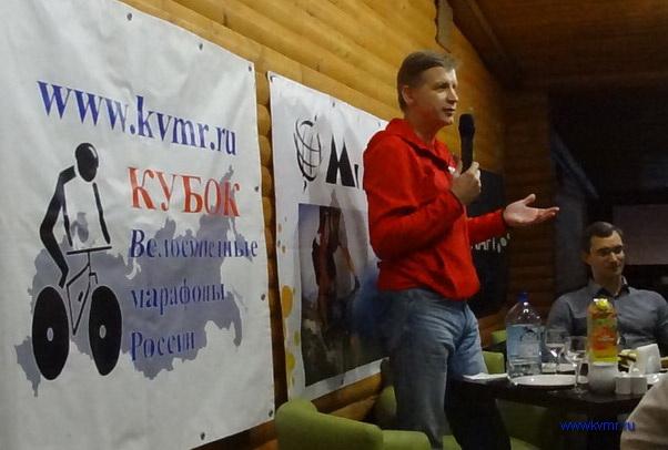 Директор Дёминский марафонов