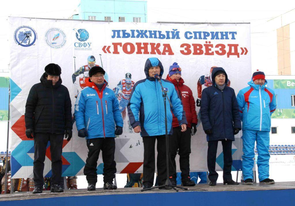 "Руководители региона на открытии ""Гонки звезд""."