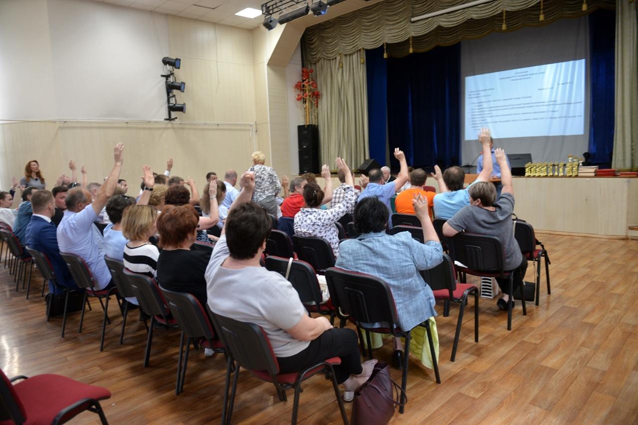 Голосование участников совещания.