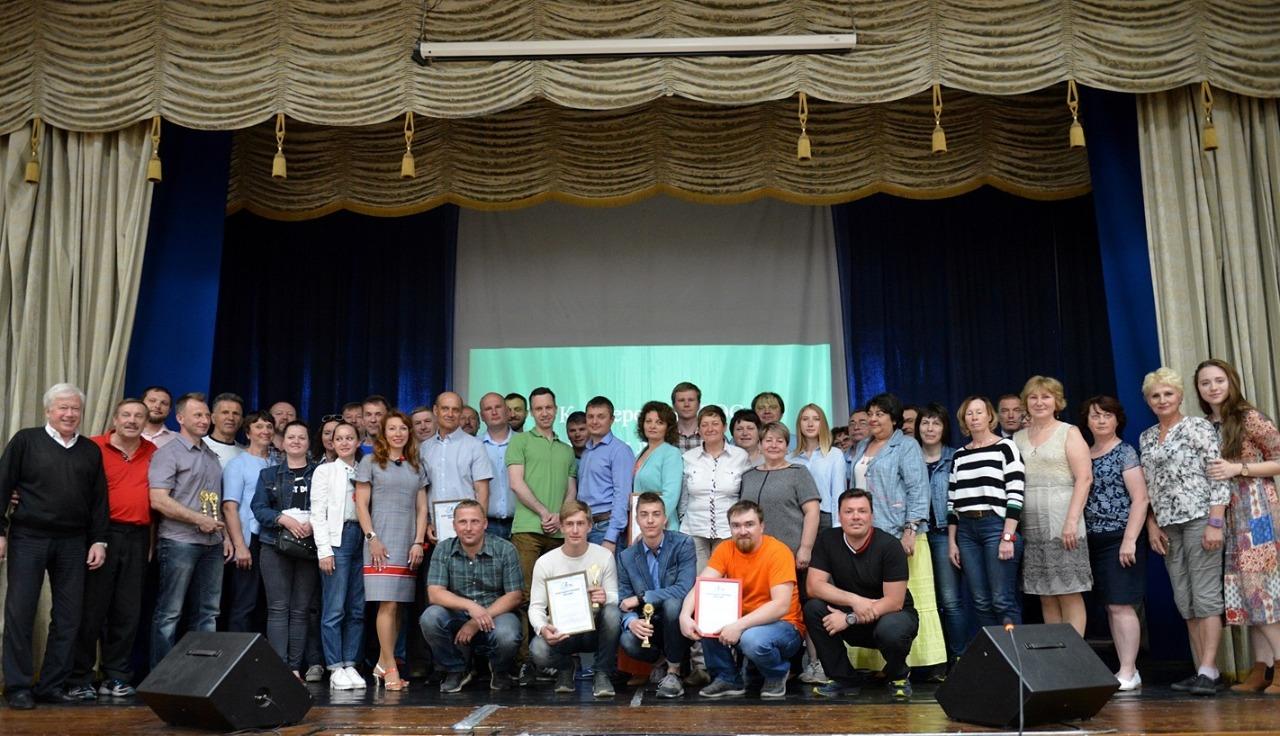 Участники конференции ФЛГМО.