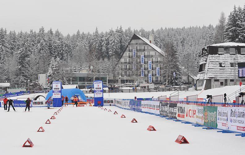 Ски-отель, где во время соревнований живут команды