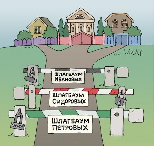 земельный кодекс публичный сервитут