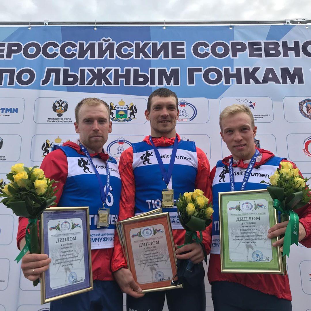 Пьедестал прошлогодних сентябрьских всероссийских соревнований лыжников в Тюмени. Илья занял второе место в общем зачете и имел лучший результат в кроссе.