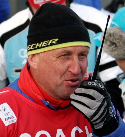 гей отношения форум беговые лыжи