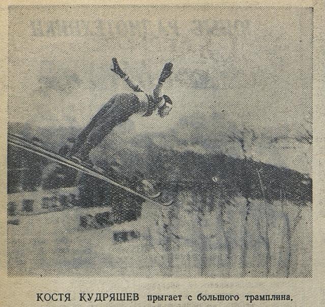 """""""Пионерская правда"""", 6 февраля 1940 года"""