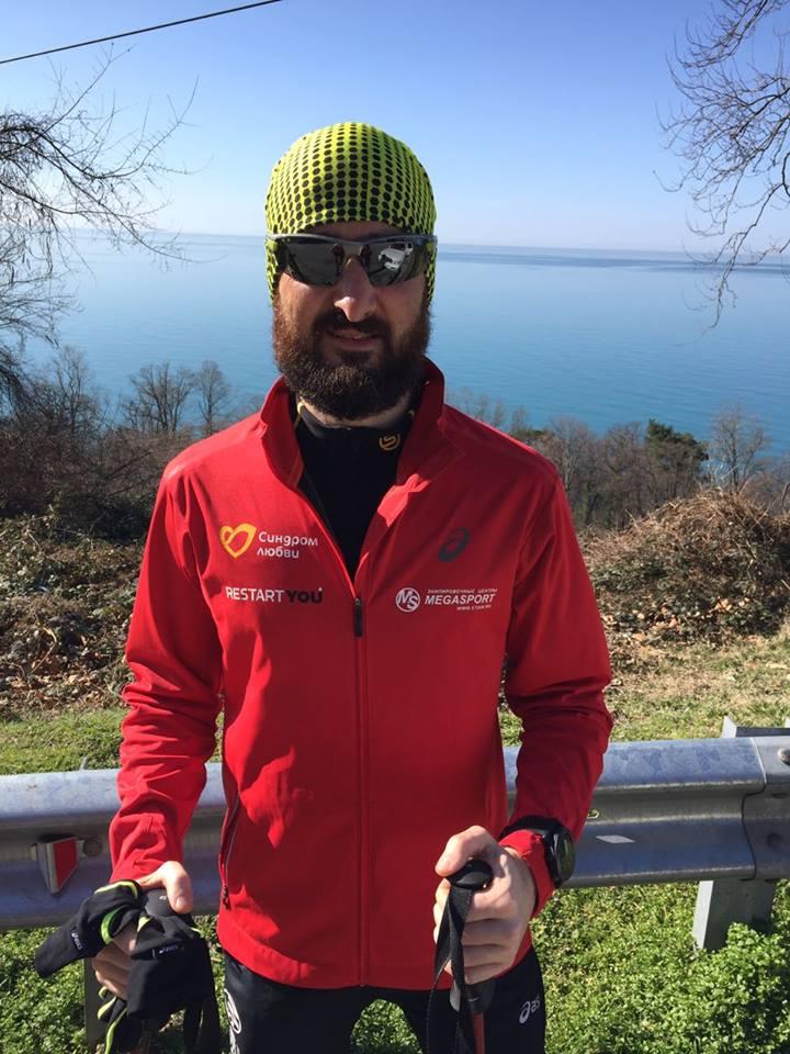 Новости партнеров Skisport.ru  Петр Зозуля пробежал 360 км в поддержку  детей с синдромом Дауна b57b70a9de6
