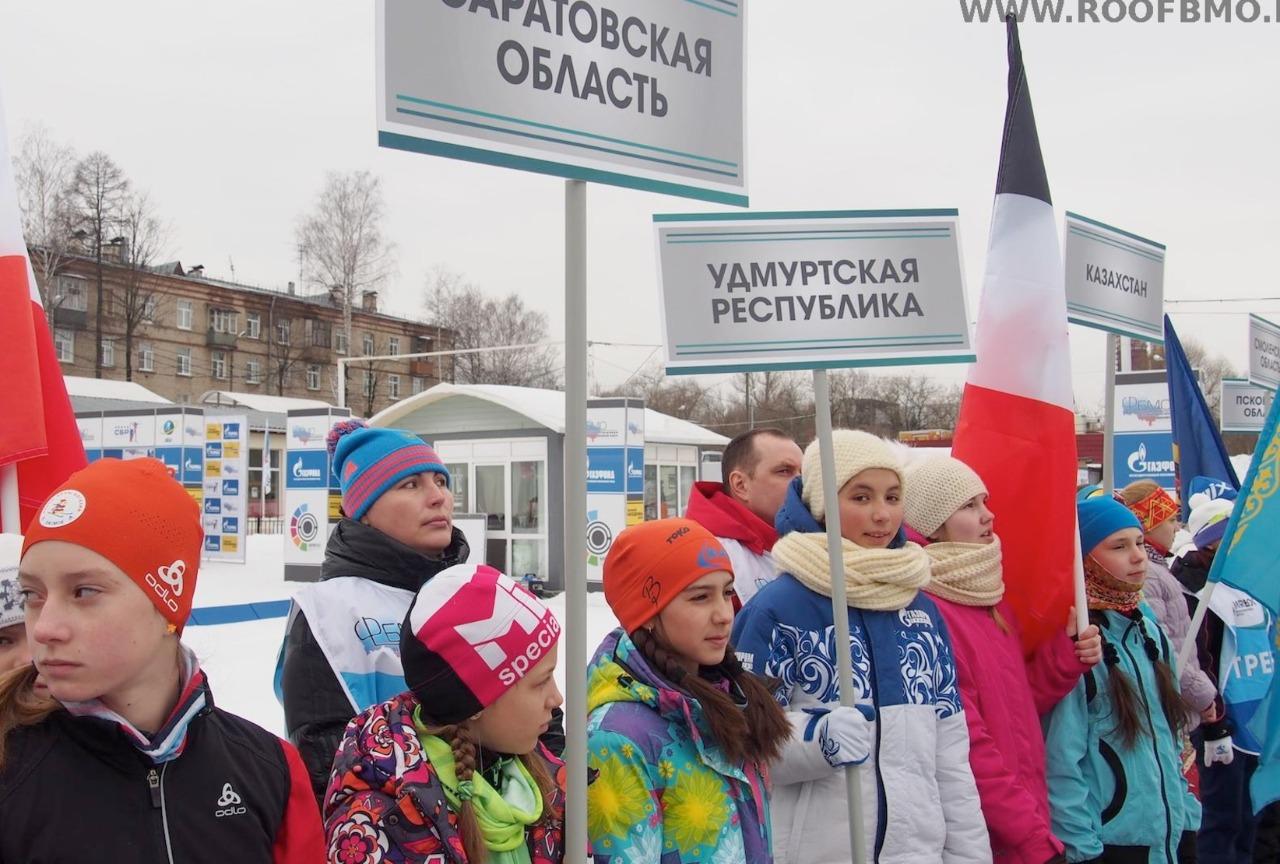 Парад участников соревнований.