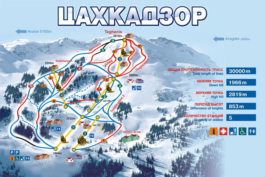 карта склонов Цахкадзора
