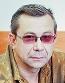 Емельянов Сергей
