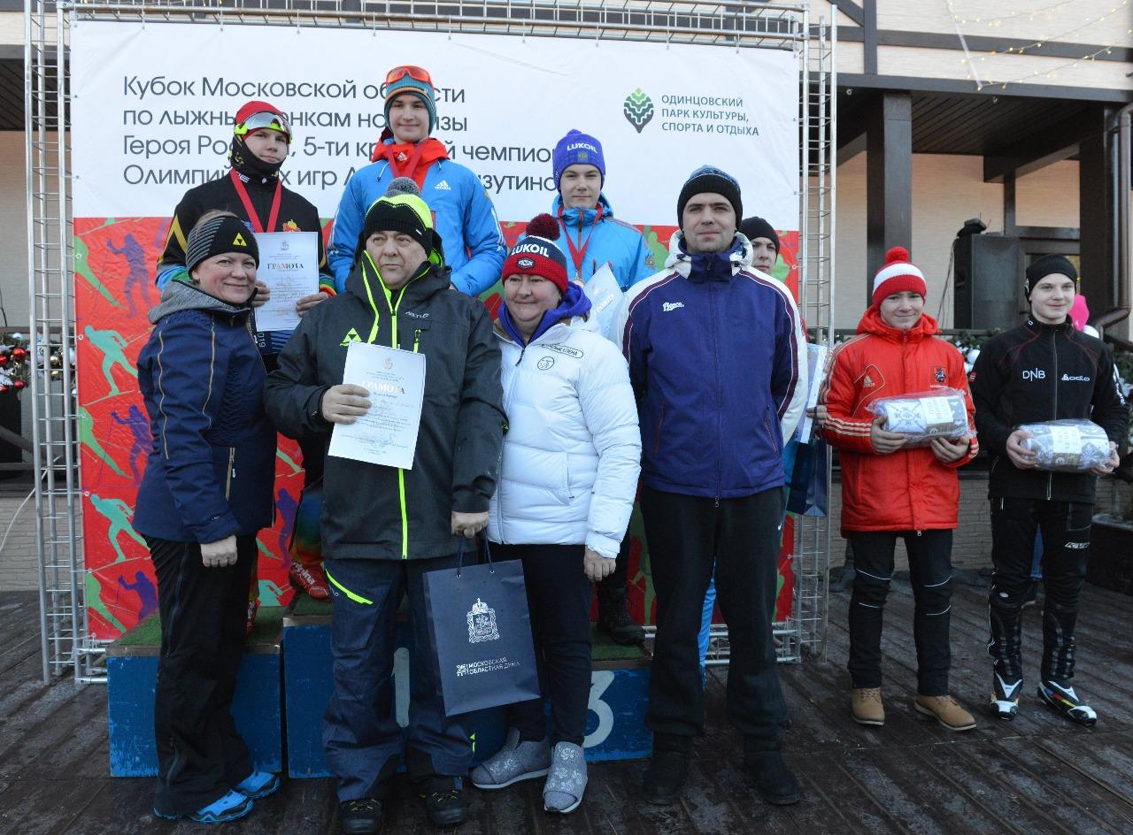 В награждении победителей и призёров у мальчиков также приняли участие олимпийские звезды.