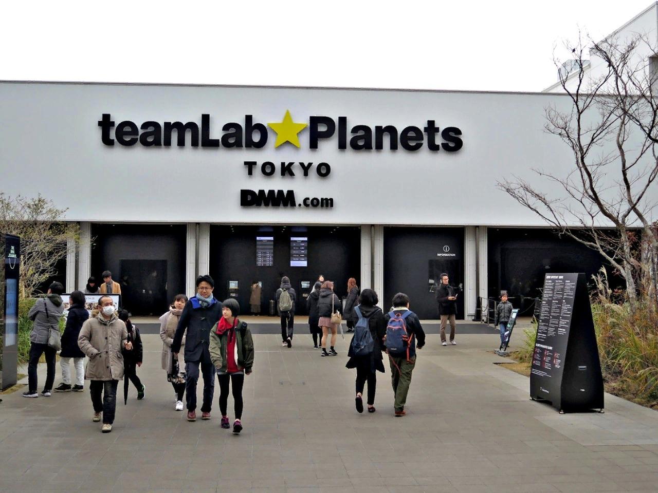 Вход в TeamLab Planets, Токио.