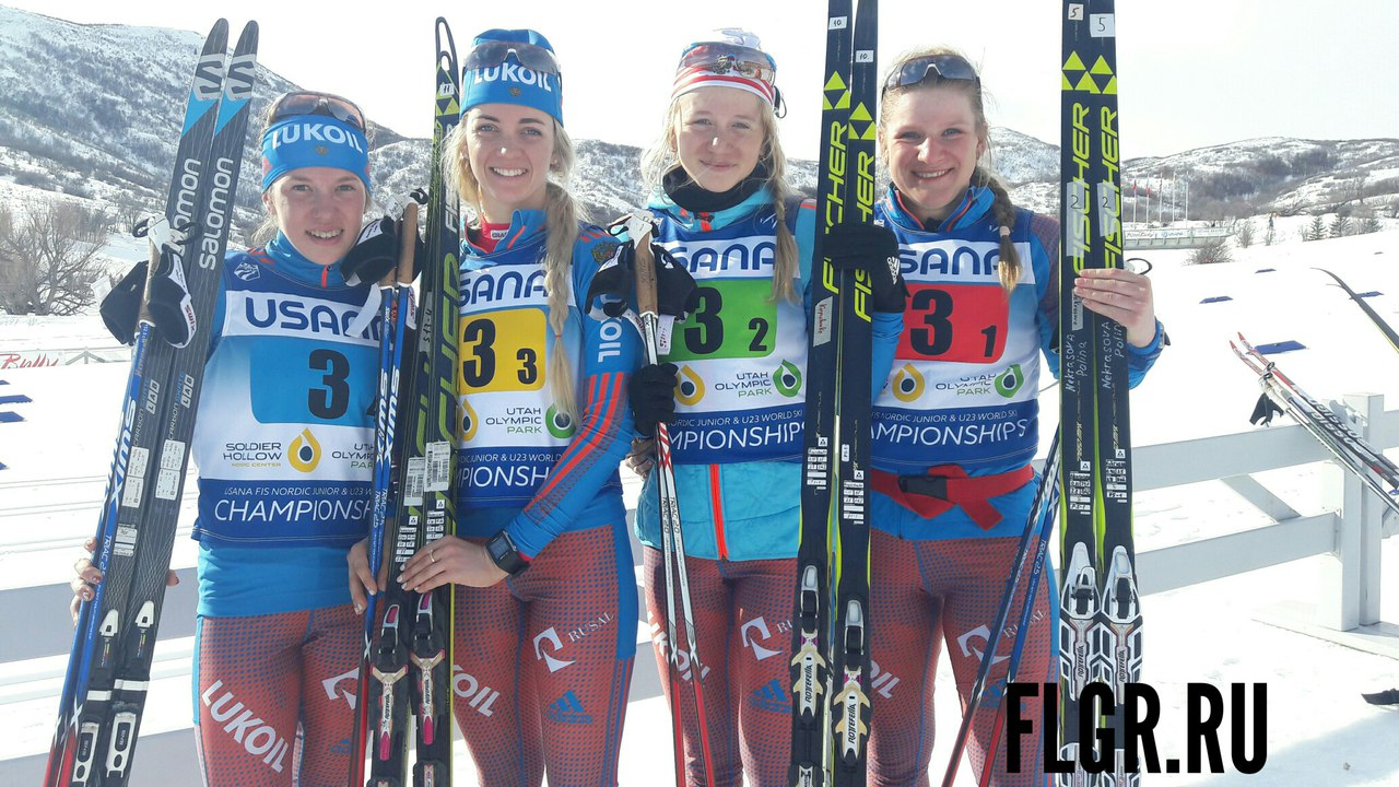 Наши чемпионки в эстафете 4 х 3,3 км Мария Истомина, Анна Жеребятьева, Лидия Дуркина и Полина Некрасова.