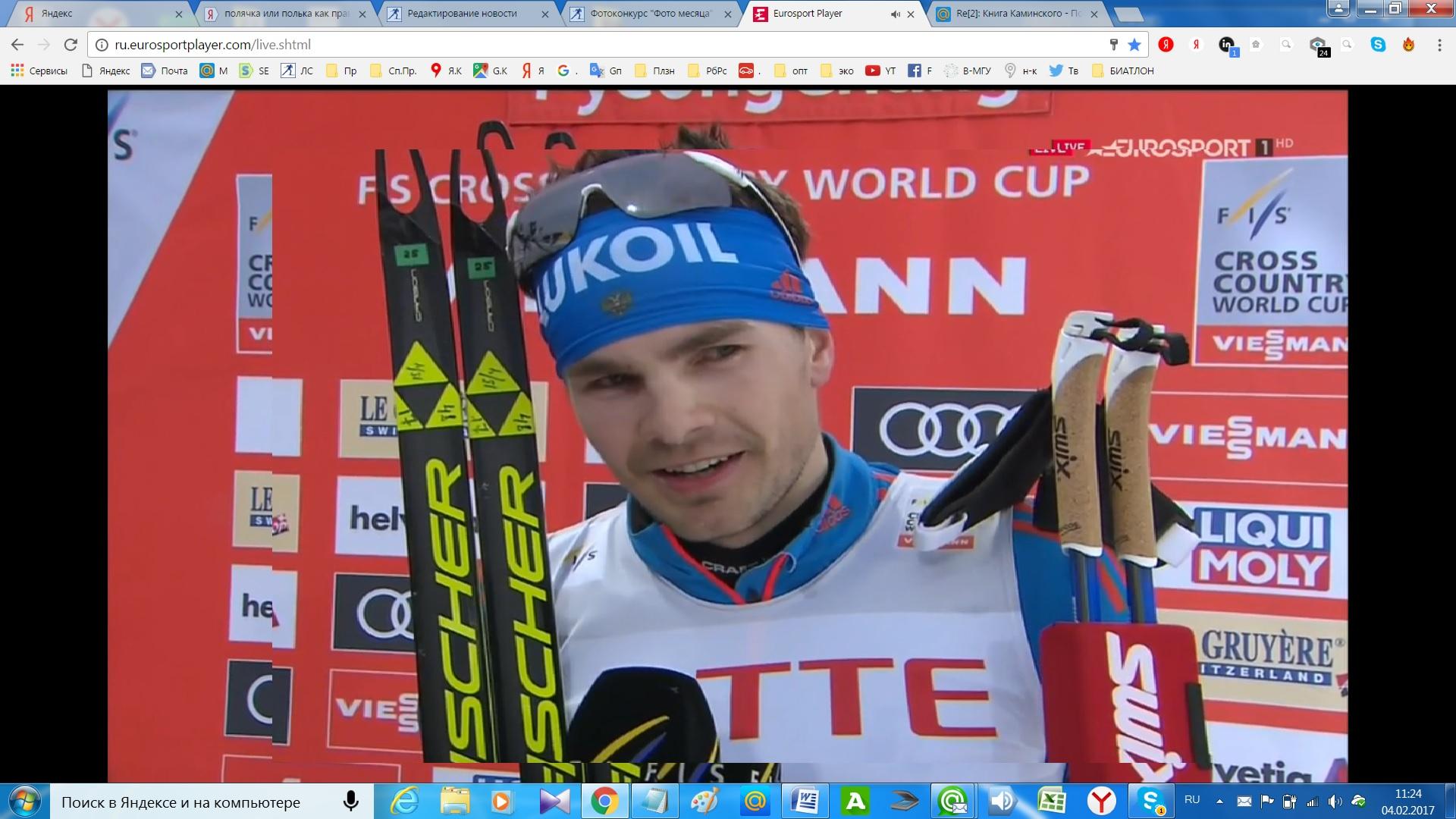 Лыжник Пётр Седов завоевал золото вскиатлоне наэтапе Кубка мира