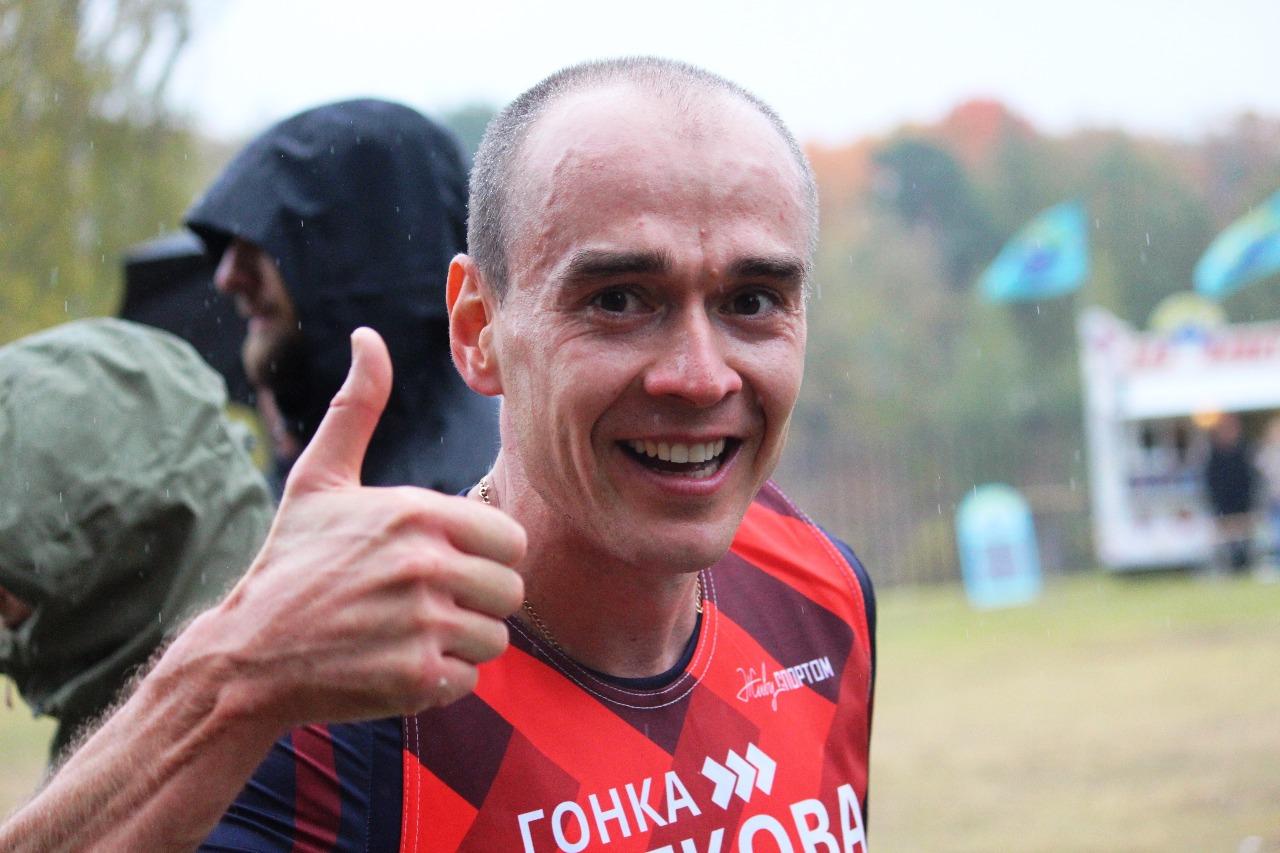 Победитель кросса Алексей Чирков доволен своим результатом.