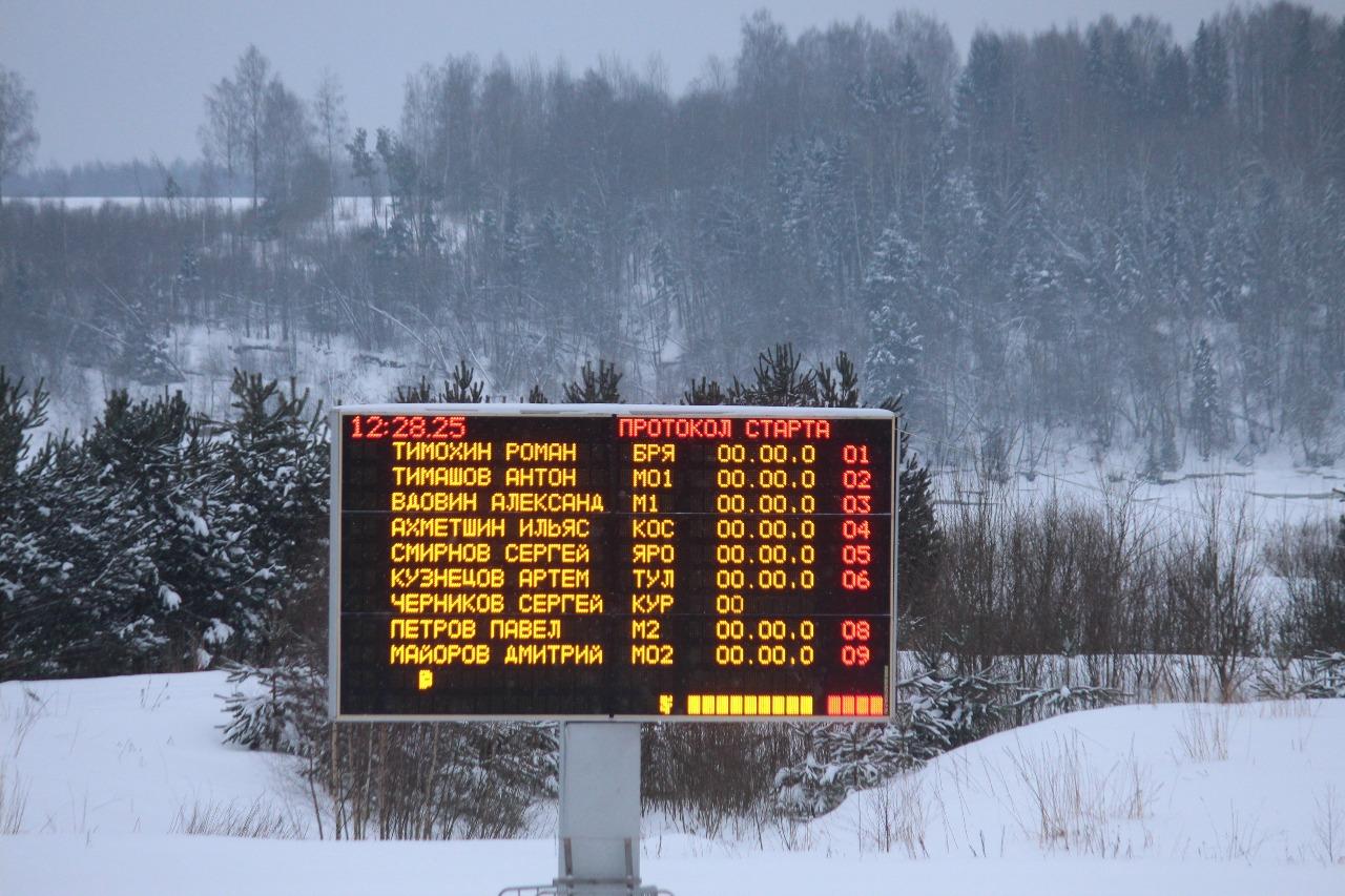 На табло список участников первого этапа мужской эстафеты.