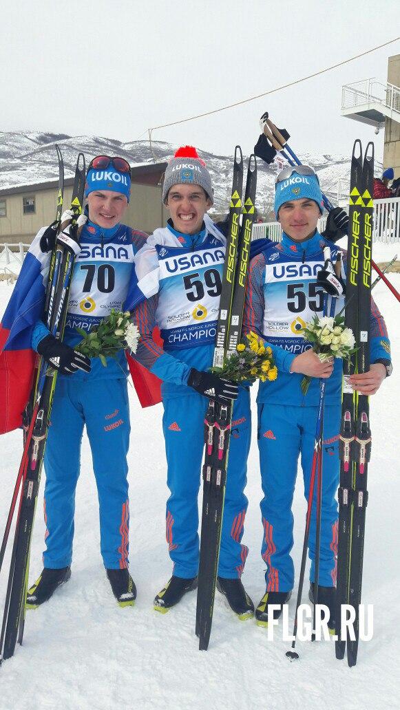 Лыжные гонки чемпионат мира юниоры 2017