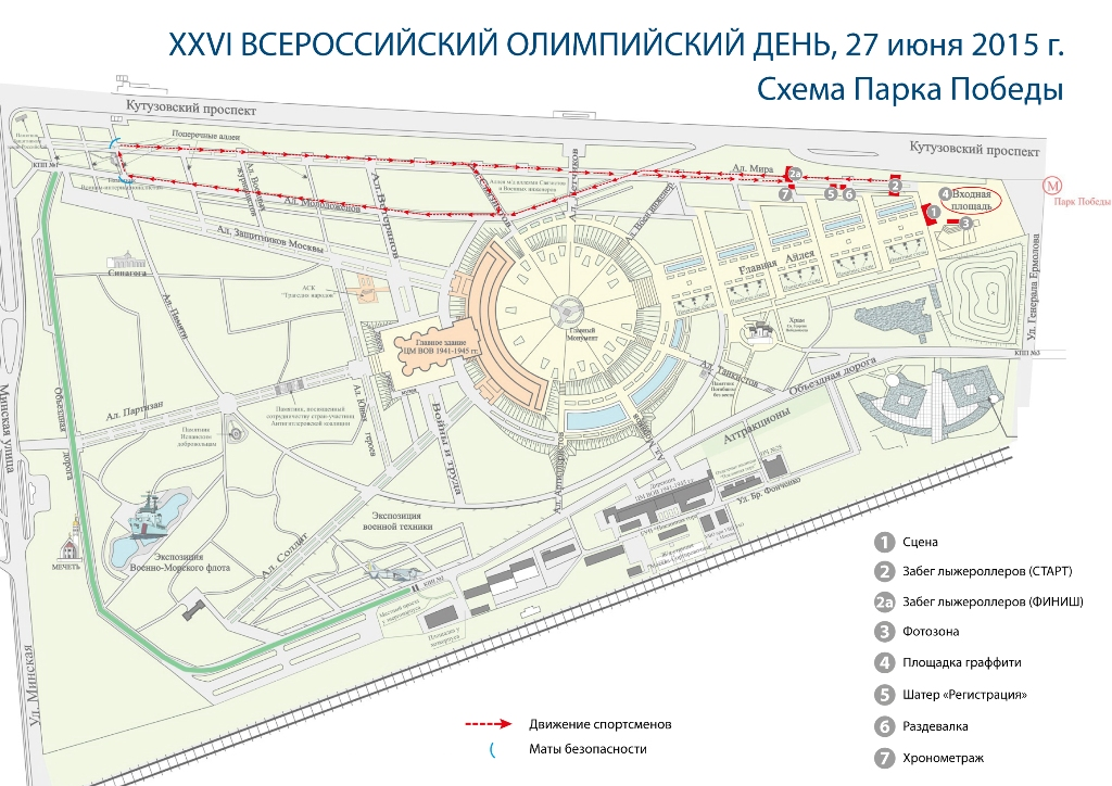 Схема трассы: