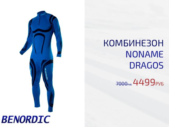Noname nero / куртка