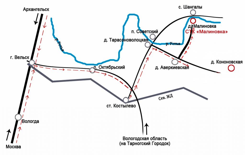Наши гонки: Кубок Устьи XXI - Классический марафон