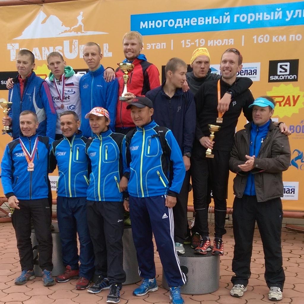 Команда RAY на II этапе беговой многодневки ТрансУрал