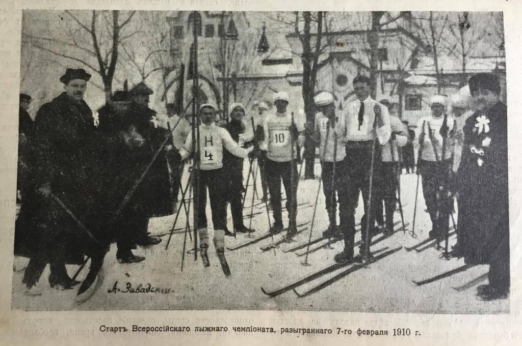 Старт Всероссийского лыжнаго чемпионата, разыграннаго 7-го февраля 1910 г.