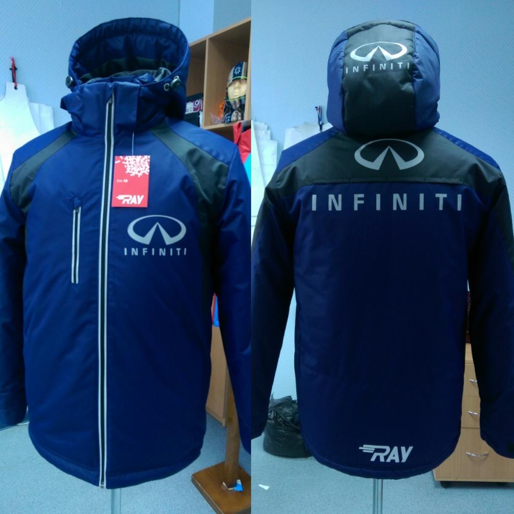 Брендированная одежда RAY Infiniti
