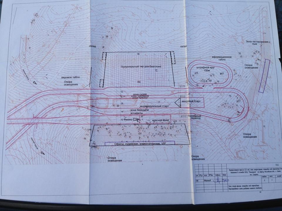 IMG_1567.jpeg Схема стадиона