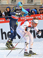 лыжи кубок мира 2015-2016 расписание Вакансии Консультант Балаково